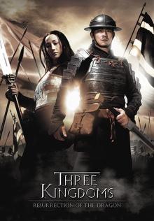 Trzy królestwa: wskrzeszenie smoka (2008) Lektor PL