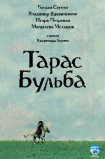 Taras Bulba (2009) Lektor PL