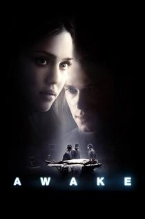 Przebudzenie (2007), Lektor PL