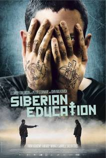 Syberyjska edukacja (2013), Lektor PL