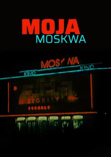 Moja Moskwa (1996) Cały film PL
